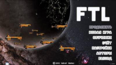 FTL: Faster Than Light - Advanced Edition v1.5.13 / v1.03.3 (2012 - Rus / Eng)