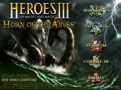 Heroes of Might and Magic 3 - HD Horn Of the Abyss - Дополнение.
